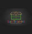 school in chalk black board back to vector image vector image