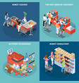 shop technology 2x2 design concept vector image