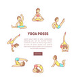 yoga poses banner landing page template vector image
