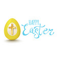 egg with golden cross vector image