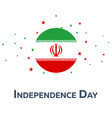 independence day of iran patriotic banner vector image