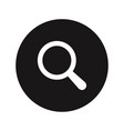 magnifier glass icon vector image vector image