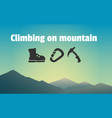 mountain nature silhouette and accessory icon vector image vector image