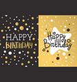 beautiful birthday invitation card design gold vector image vector image