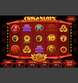 china casino slot machine game and icons vector image vector image
