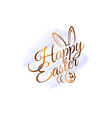 happy easter watercolor design easter gold card vector image
