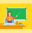 online distance education computer flat concept vector image
