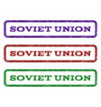 soviet union watermark stamp vector image