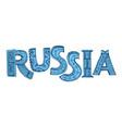 unique russia lettering vector image vector image