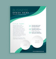 business flyer pamphlet brochure design template vector image