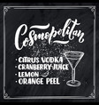lettering name of cocktail with glass template vector image