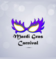 mardi gras carnival background vector image