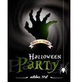 on a Halloween Party theme vector image vector image