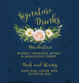wedding cafe invite signature drink alcohol bar vector image