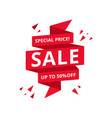 3d sale tag banner vector image
