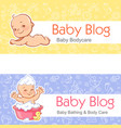 banner for blog kid lay on stomach baby in bath vector image vector image