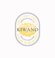 kiwano purveyors oval frame badge or logo template