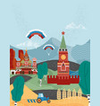 russia postcard vector image