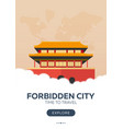 china beijing forbidden city time to travel vector image