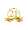 21th anniversary celebration logo vector image vector image