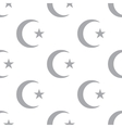 New Islam seamless pattern vector image vector image