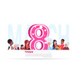 8 march banner happy international women day vector image