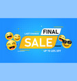 final sale concept with funny yellow rounds vector image vector image