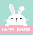 happy easter bunny rabbit face and paws cute vector image vector image