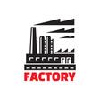 Industrial factory building - logo vector image vector image