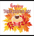 thanksgiving day 7 vector image vector image