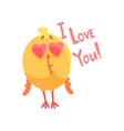 i love you funny cartoon comic chicken with heart vector image