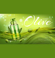 olive cosmetics pump bottle natural beauty product vector image