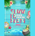 typography summer beach cocktail party poster vector image vector image