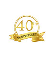40th anniversary celebration logo vector image vector image