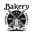 bakery retro badge or emblem with windmill vector image