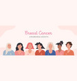 breast cancer awareness month horizontal banner vector image vector image