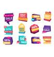 half price emblem mega sale promotional vector image vector image