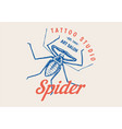 insect logo vintage label for bar or tattoo vector image vector image