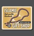 islamic muslim religious store retro poster vector image