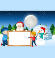 a happy christmas banner template vector image