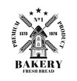 bakery vintage emblem or logo with windmill vector image vector image