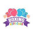 boxing kids club vector image vector image