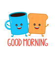 cute happy smiling cup of coffee vector image