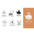 hand drawn tea logo set in doodle style vector image vector image