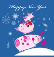 new years merry greeting card with three smile vector image vector image