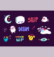 wake up sleep stitched frame stickers set vector image vector image