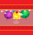 graphics design elements of mid autumn festival vector image vector image