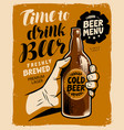 beer advertising retro poster pub brewery vector image vector image