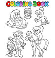 coloring book with kids activities vector image vector image
