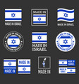 made in israel icon set in state israel vector image vector image